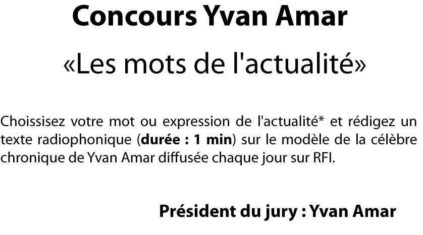Affiche du concours yvan Amar