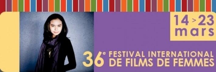 Affiche Festival 2014 @FIFF