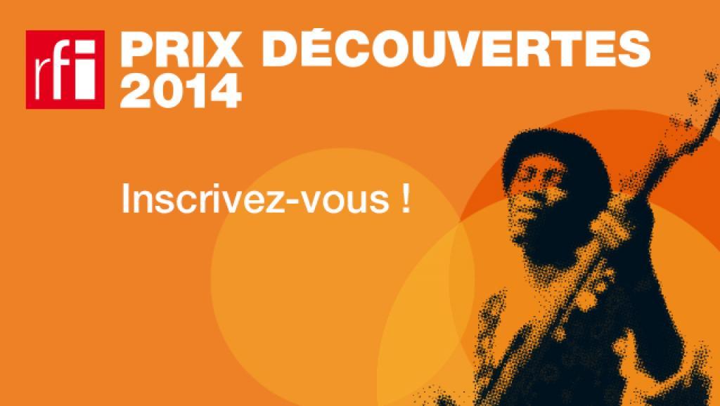 Pris Découvertes RFI 2014 - Logo officiel